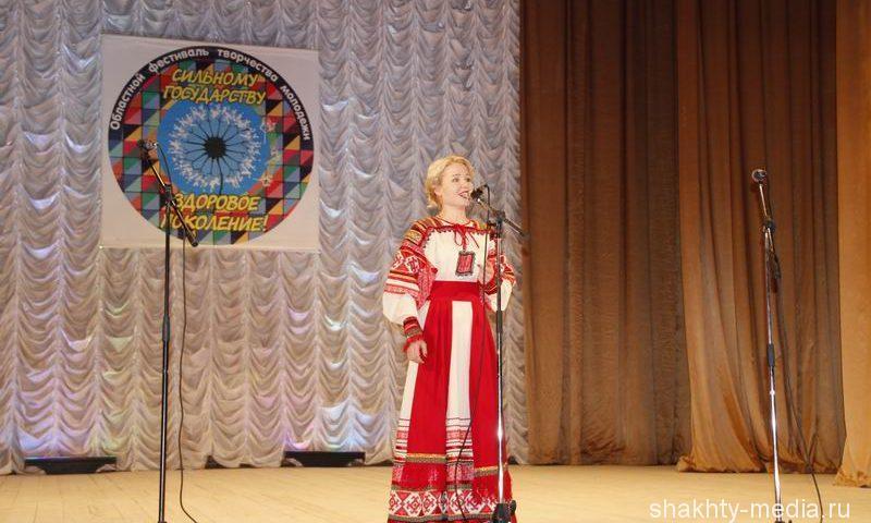 Вокалисты из Ростовской области сразились в Шахтах