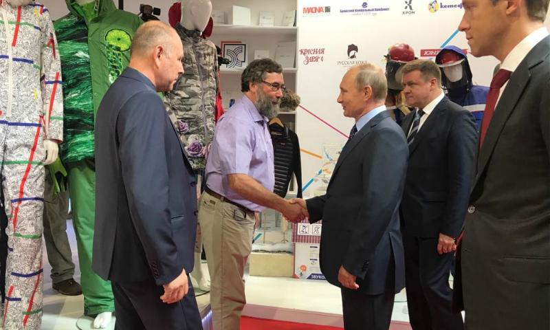 Шахтинский аспирант представил Президенту РФ коллекцию одежды для активного отдыха