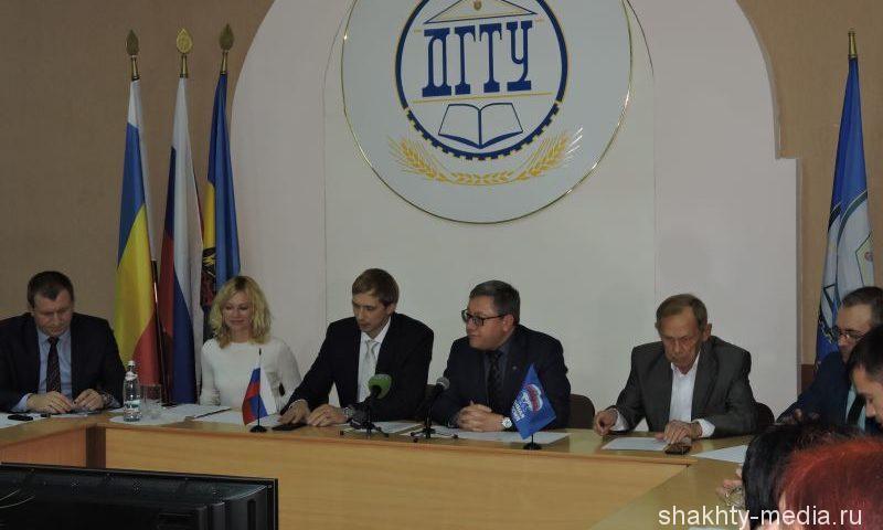 Шахтинские единороссы обсудили  на заседании политклуба тему «Здоровый образ жизни и молодежь»