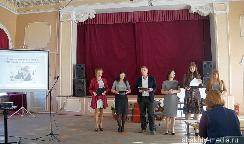 В Шахтах пройдет одна из номинаций заключительного этапа педагогического конкурса