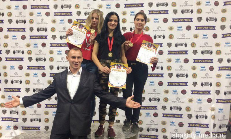 Шахтинки взяли три «золота» на Первенстве Ростовской области по гиревому спорту