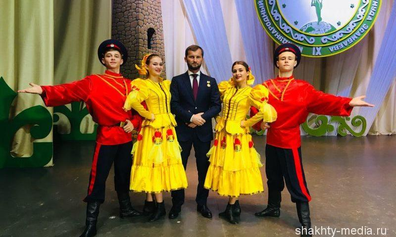 Шахтинцы приняли участие в международном фестивале танцев народов мира