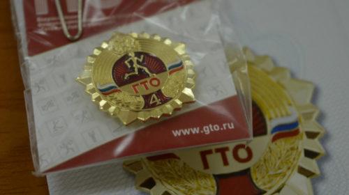 http://shakhty-media.ru/wp-content/uploads/2017/10/Znak-GTO-500x280.jpg