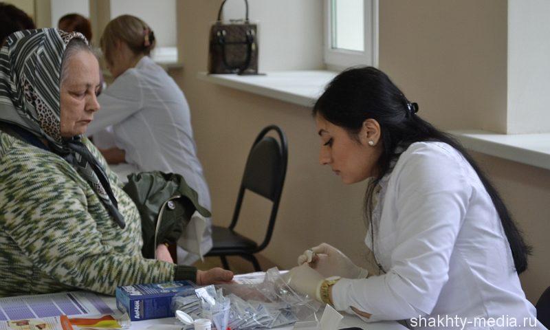 В Шахтах провели День открытых дверей в медицинских учреждениях