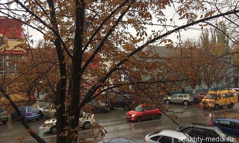 В Шахтах сегодня будет дождливый день, к вечеру похолодает