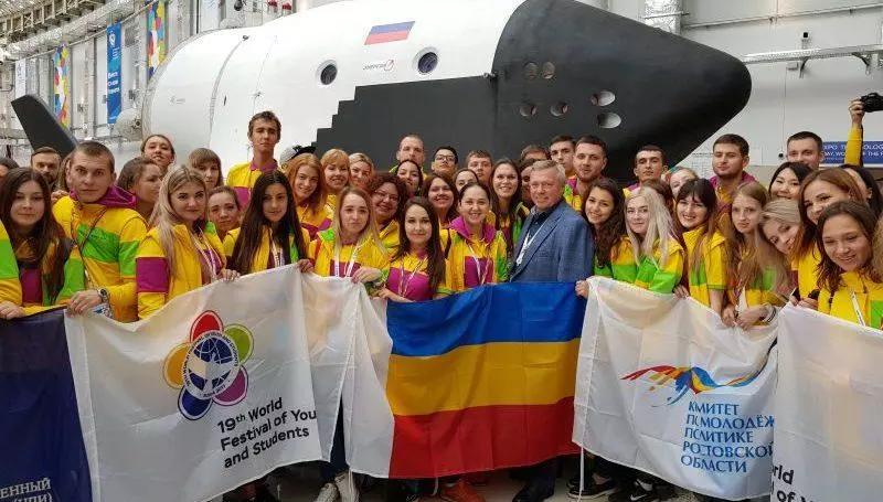 Участники Всемирного фестиваля молодежи и студентов посетили Ростовскую область
