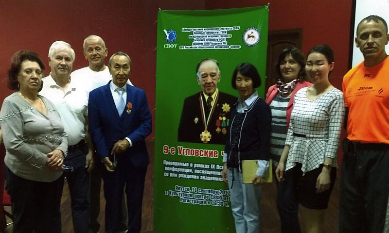 Международный форум по проблемам собриологии, профилактике, социальной педагогике и алкологии прошел в Сочи