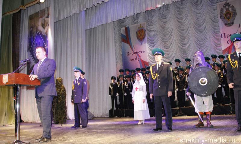 Шахтинская молодежь узнала о  пограничной службе