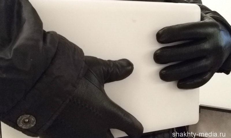 Шахтинка украла у матери ноутбук стоимостью 19999 рублей