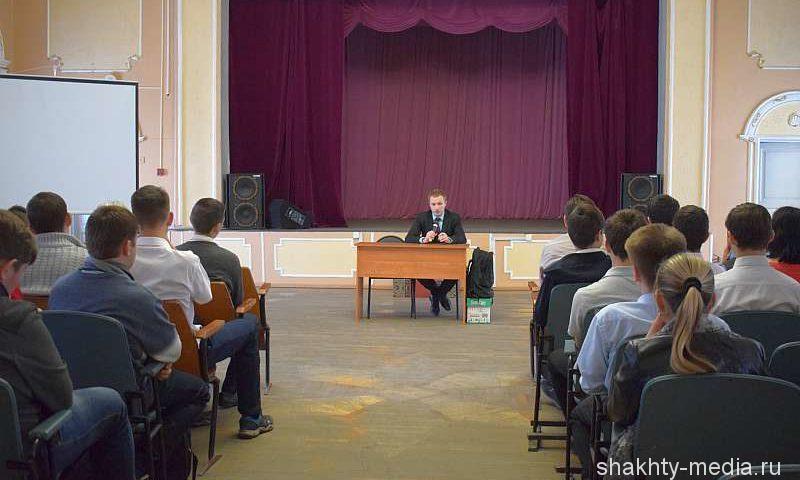 Шахтинским школьникам рассказали о пограничной службе