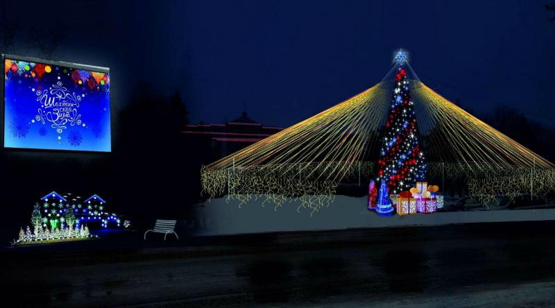 В Шахтах разработана концепция новогоднего оформления города