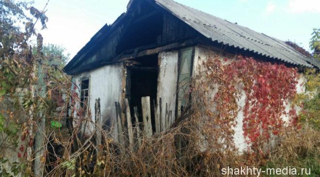 пожар 9 октября 2