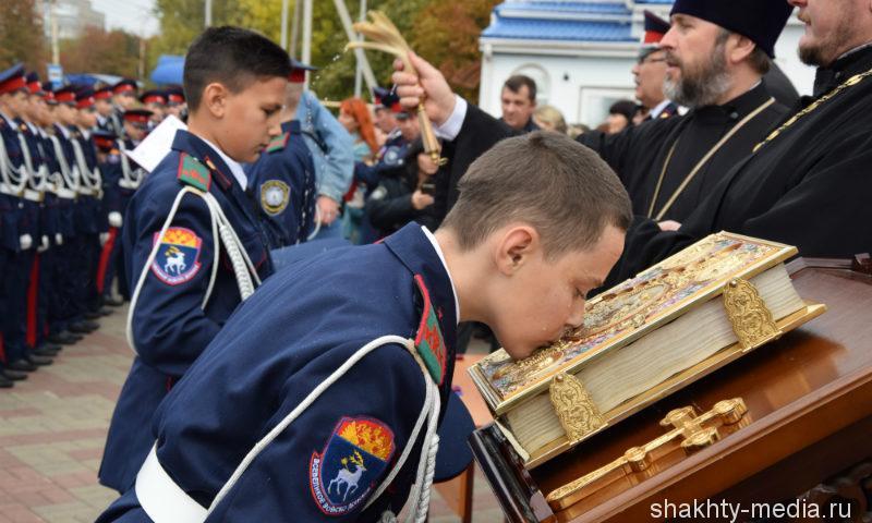 Шахтинский Я.П.Бакланова казачий кадетский корпус отметил десятилетний юбилей (ФОТО, ВИДЕО)