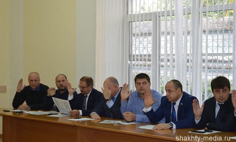 В Шахтах решено сократить кворум народных избранников