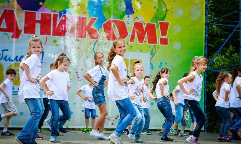 Программа празднования Дня России в городе Шахты