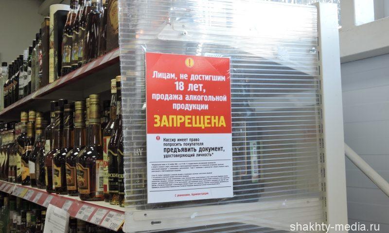 Госдума приняла в I чтении закон о запрете оборота порошкового алкоголя