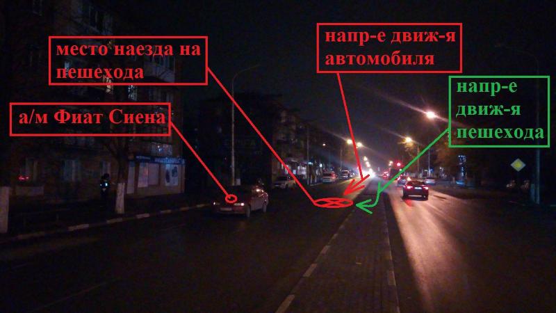 В Шахтах в центре города пенсионер попал под колеса иномарки