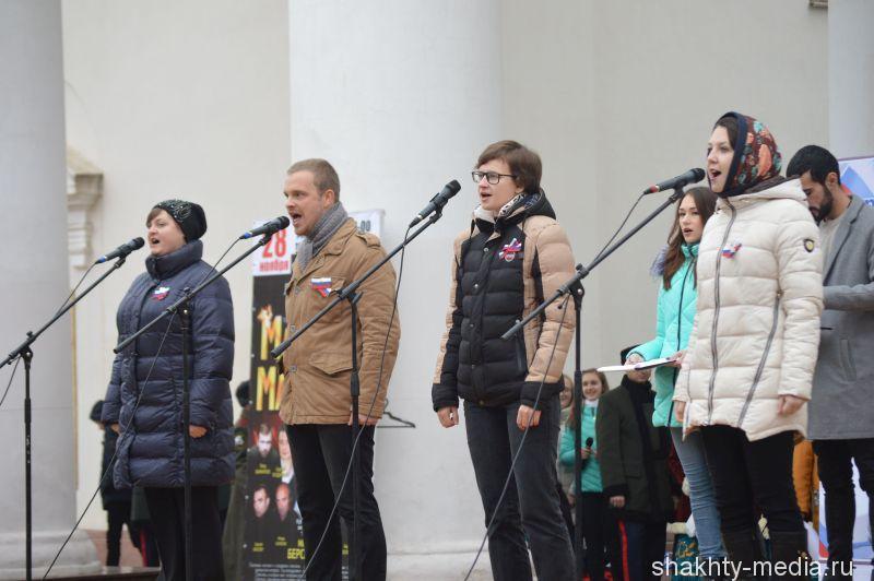 День народного единства002