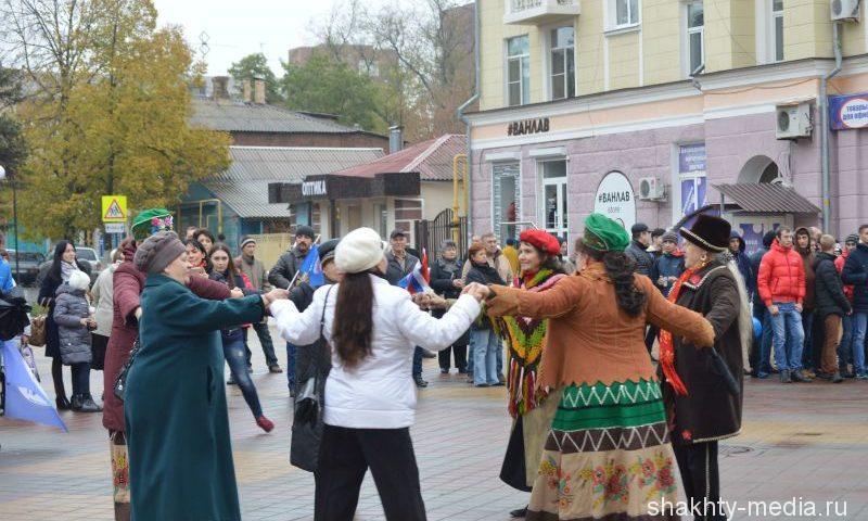 Шахтинцев ждут на праздничные мероприятия, посвященные Дню народного единства