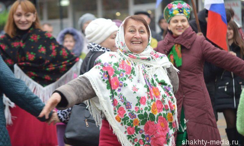 В г.Шахты пройдет праздничный концерт, посвященный Дню народного единства