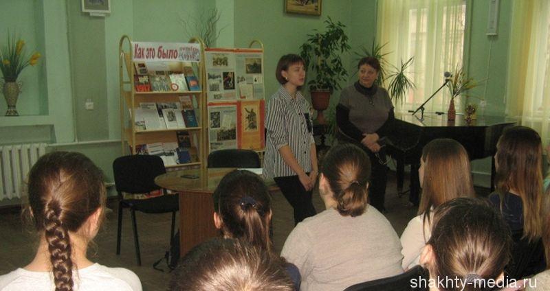 В рамках проекта «Карьера» в ЦГБ им. А.С. Пушкина г. Шахты прошла встреча старшеклассников с фотографом