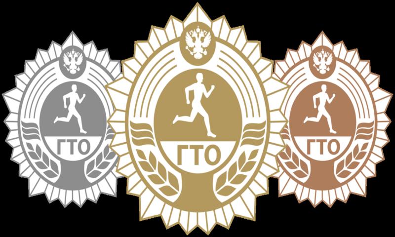 В Шахтах пройдет муниципальный этап тестирования физкультурно-спортивного комплекса «Готов к труду и обороне»