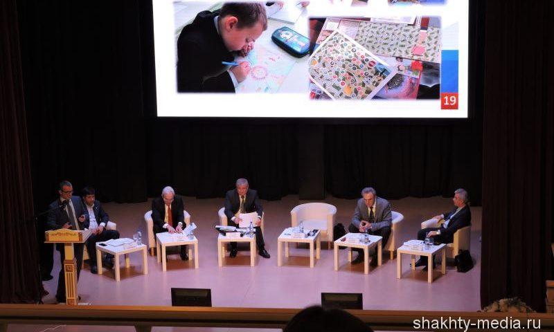 Шахтинские налоговики побывали  на конференции в РИНХе