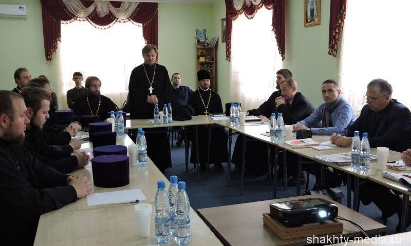 В рамках  XXII Димитриевских чтений в Шахтинской епархии  проведен круглый стол к 100-летию Октябрьской революции