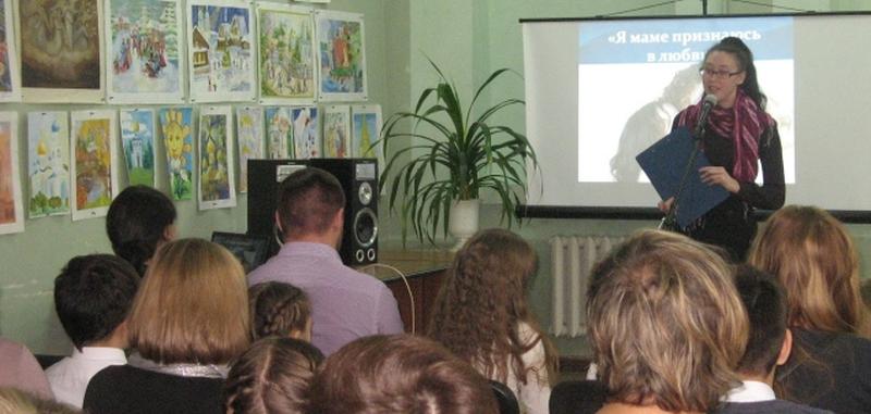 В шахтинской центральной библиотеке им. Пушкина мамам посвятили концерт