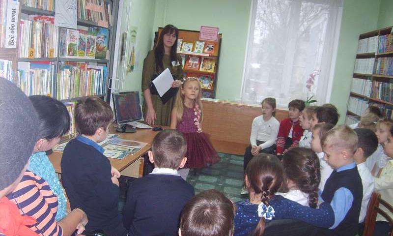 В библиотеке им. М.Горького г.Шахты отметили День матери