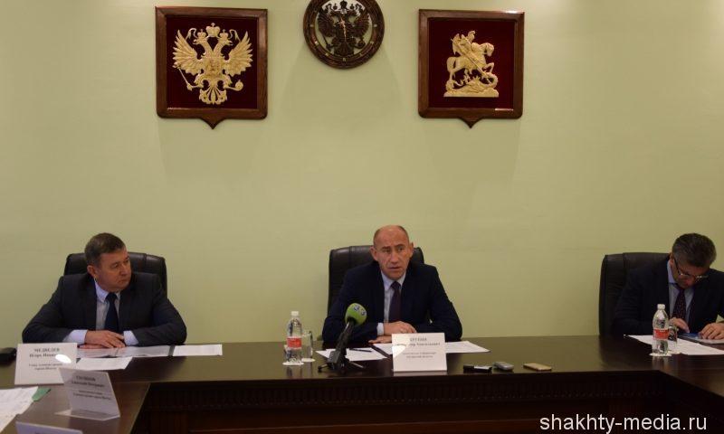 Заместитель губернатора Ростовской области провел рабочее совещание в г. Шахты