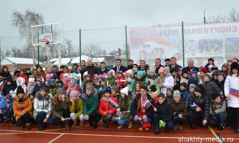 В школе №7 открылась новая спортивная многофункциональная площадка