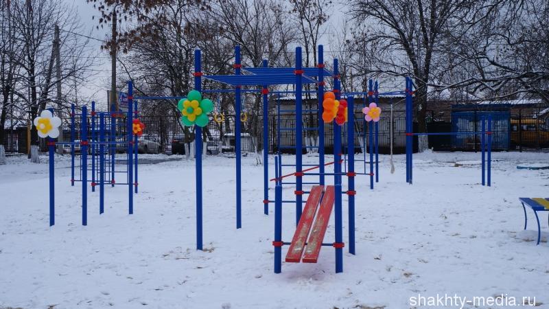 В гимназии №10 г.Шахты открылась спортивная площадка