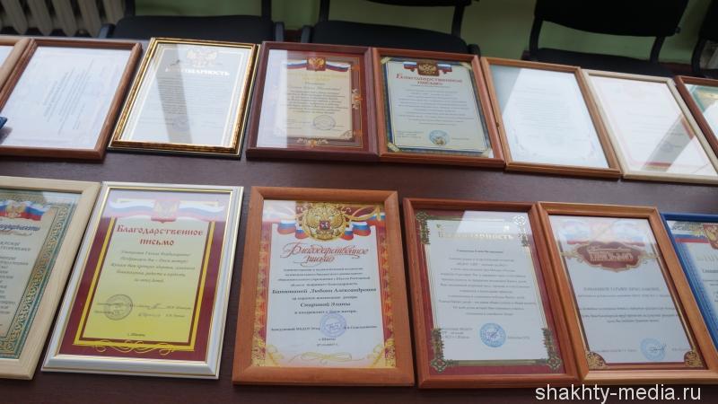 Праздник для приемных семей был организован в г.Шахты