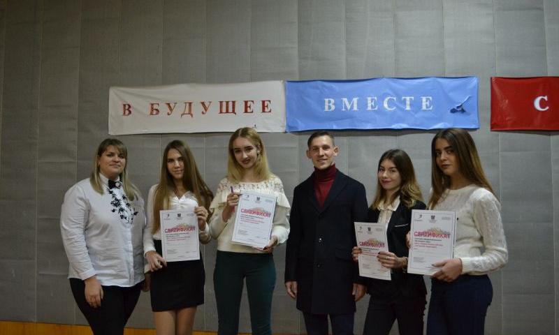 В Гуково прошел молодежный слет «Лидеры бизнеса XXI века»