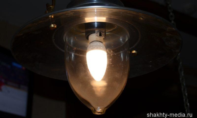 Сегодня, 6 февраля, в г.Шахты отключат свет на 12 улицах