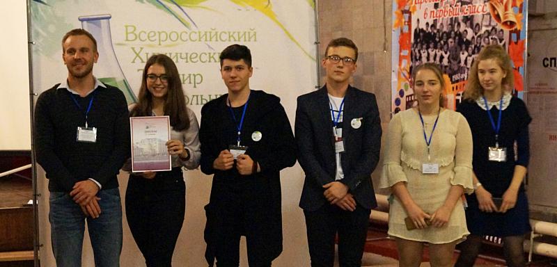 Школьники из города Шахты победили в III Южном региональном химическом турнире