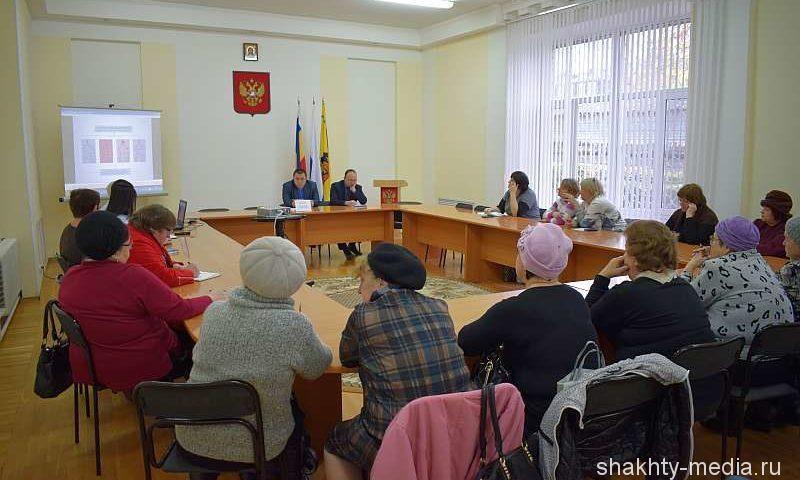 В Шахтах прошел Единый день всеобуча по вопросам ЖКХ