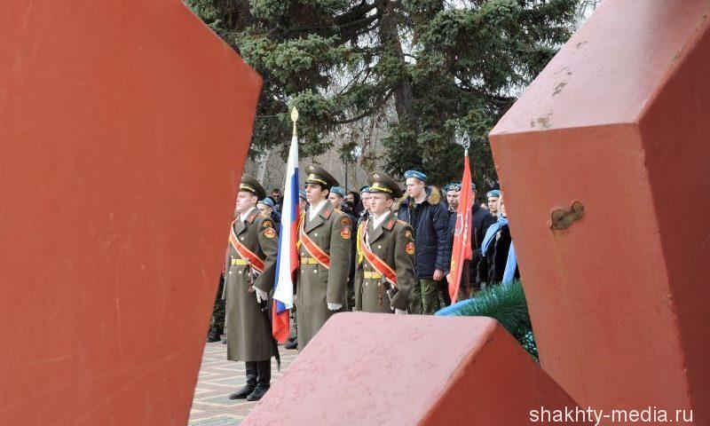 Митинг в честь памятной даты «День героев Отечества» прошел в Шахтах
