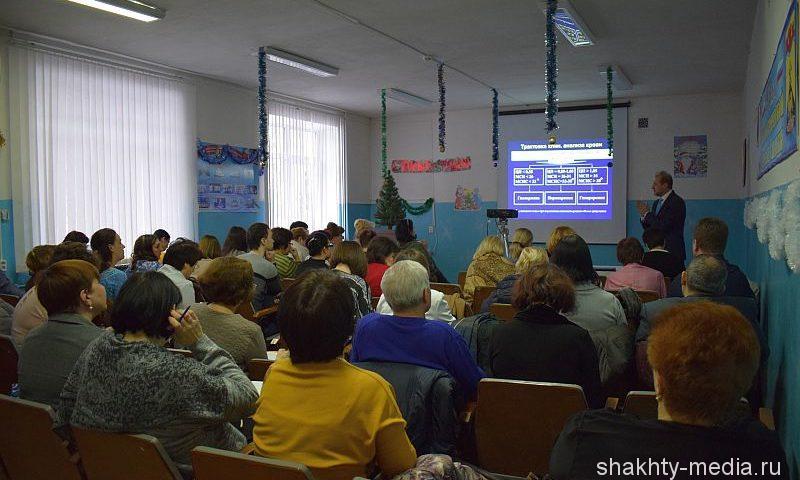 Шахтинским врачам вручили удостоверения о повышении квалификации