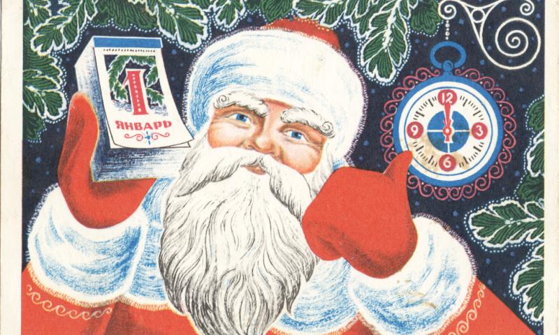 Поздравьте с Новым годом открыткой – «Шахтинские известия» возрождают традицию