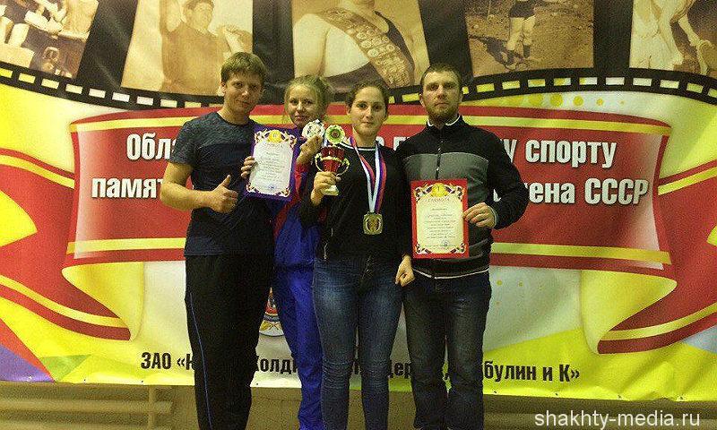 Шахтинцы стали призерами и победителями областного турнира по гиревому спорту