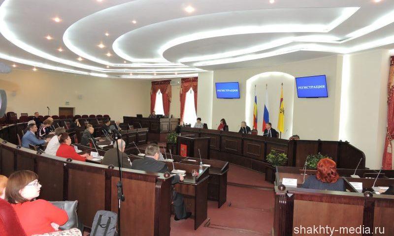 Общественная палата города Шахты третьего созыва провела итоговое  заседание в уходящем году