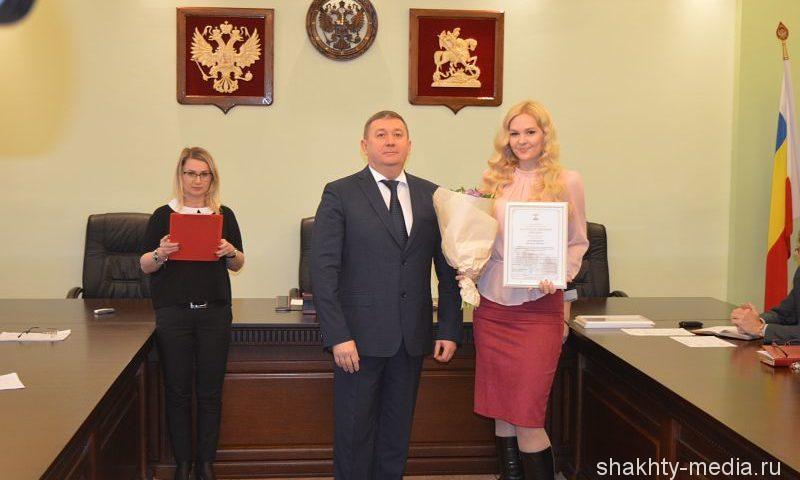 Награждены лучшие сотрудники администрации города Шахты