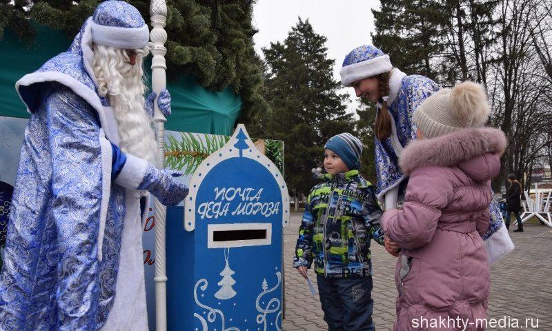 В Шахтах заработала «Почта Деда Мороза»