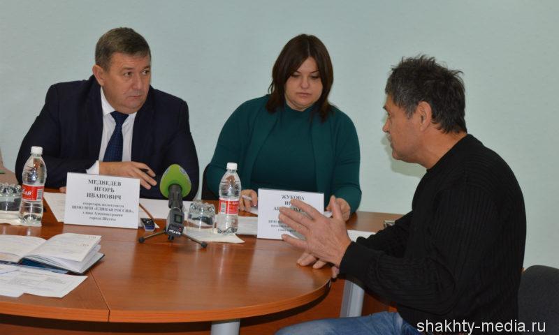 В Шахтах состоялся совместный прием глав Игоря Медведева и Ирины Жуковой