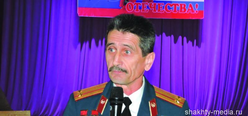 Александр Пятаков, заместитель председателя городского Совета ветеранов войны, труда, Вооруженных сил и правоохранительных органов г. Шахты: