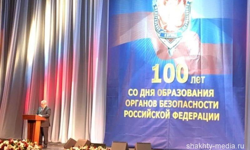 Настоятель Патриаршего Вознесенского собора поздравил  с юбилеем  сотрудников органов государственной безопасности