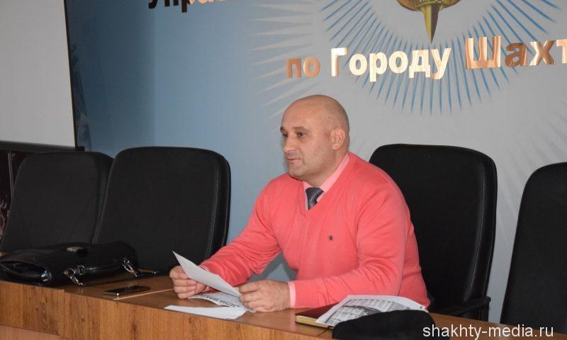 Общественный совет при УМВД  России по г.Шахты  составил план работы  на первое полугодие 2018 года