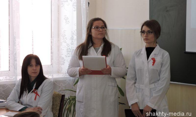 В Ростовской области зарегистрировано более 13 тысяч случаев ВИЧ-инфекции